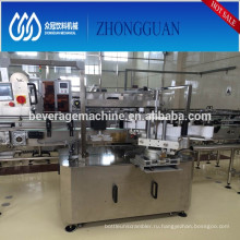 2014 china hot-selling round and flat Bottle labeler machine