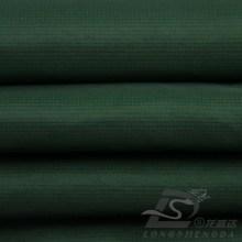 Veste imperméable à l'eau et au vent Tissé à la robe Tid Jacquard 32% Polyester 68% Tissu intertexture blend-tissage en nylon (H038)