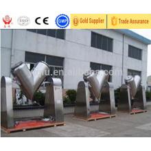 Machine de mélange de poudre de peinture industrielle industrielle industrielle