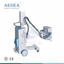 AG-D0022 móvil de 1.5 mm de ánodo fijo foco de imagen de diagnóstico médico de alta frecuencia digital x ray precio de la máquina