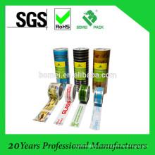 Напечатан логотип упаковочной ленты (ISO9001 и БВ)