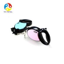 Laisse de chien rétractable rose / bleu flexible (cordon)