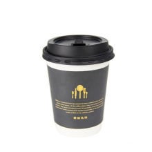 Hot Insulated 12oz Paper Cup_green disposable cups with lid