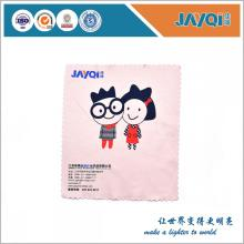 Eyeglass Glass Wipes Cleaning Cloth