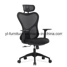 Cadeira de escritório de alta volta com apoio para os pés e apoio de cabeça para cadeira de escritório