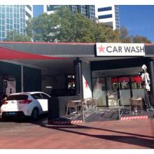 Conception de lave-auto automatique pour le plan d'affaires