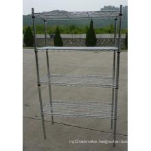 4-Layer Storage Rack
