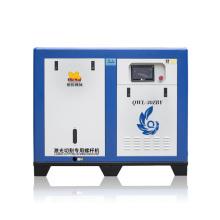 High Pressure Air Compressor 16bar 380V 220V Screw Compressors for Laser Cutting Machine