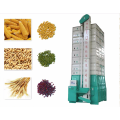 price of high capacity rice maize grain dryer machine