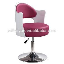 No Folded Purple Swivel Leisure Chair Living Room Chair