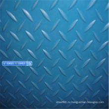 Синий Проверка Диаманта Анти-Выскальзования Резиновый Лист