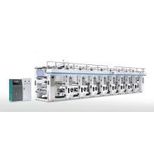Компьютеризированная машина для глубокой печати регистров пластиковой пленки