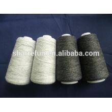 best selling products wool yarn for weaving farbric yarn