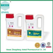 Desinfectante China hizo uso veterinario GaoDian Betagen Solution