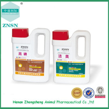 hot sale China made veterinary use Jiemei Glutaraldehyde solution