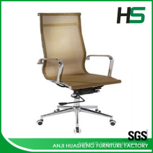 China office chairs earth yellow mesh executive chair