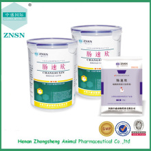 ChangSuXin Neomycin Sulfate Soluble Powder for Enteritis diarrhea specific medicine