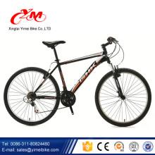Alibaba новый дизайн 26 дюймов fahrrad/горный велосипед с подвеской/горные велосипед