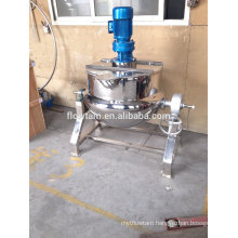 SS304 food grade steam jacketed kettle price