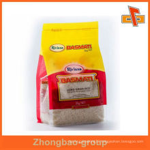 2016 new packaging material supplier heat seal printable custom food vacuum plastic bag