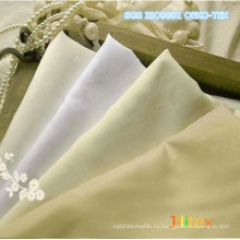 ТК Ткань Карманная Ткань Подкладки