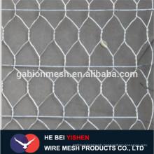 Reinforcement gabions/reinforced gabions mesh for sale/reinforced gabions mesh alibaba china