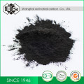Medicinal activated carbon for drugs