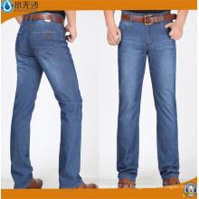 Calças Lápis Causal Vestuário Masculinos Atacado Homens Jovens Jeans Skinny Denim