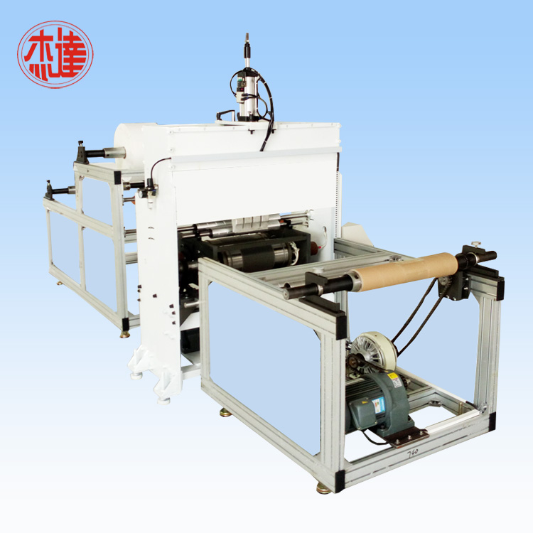 Ultrasonic Cotton Piercing Machine