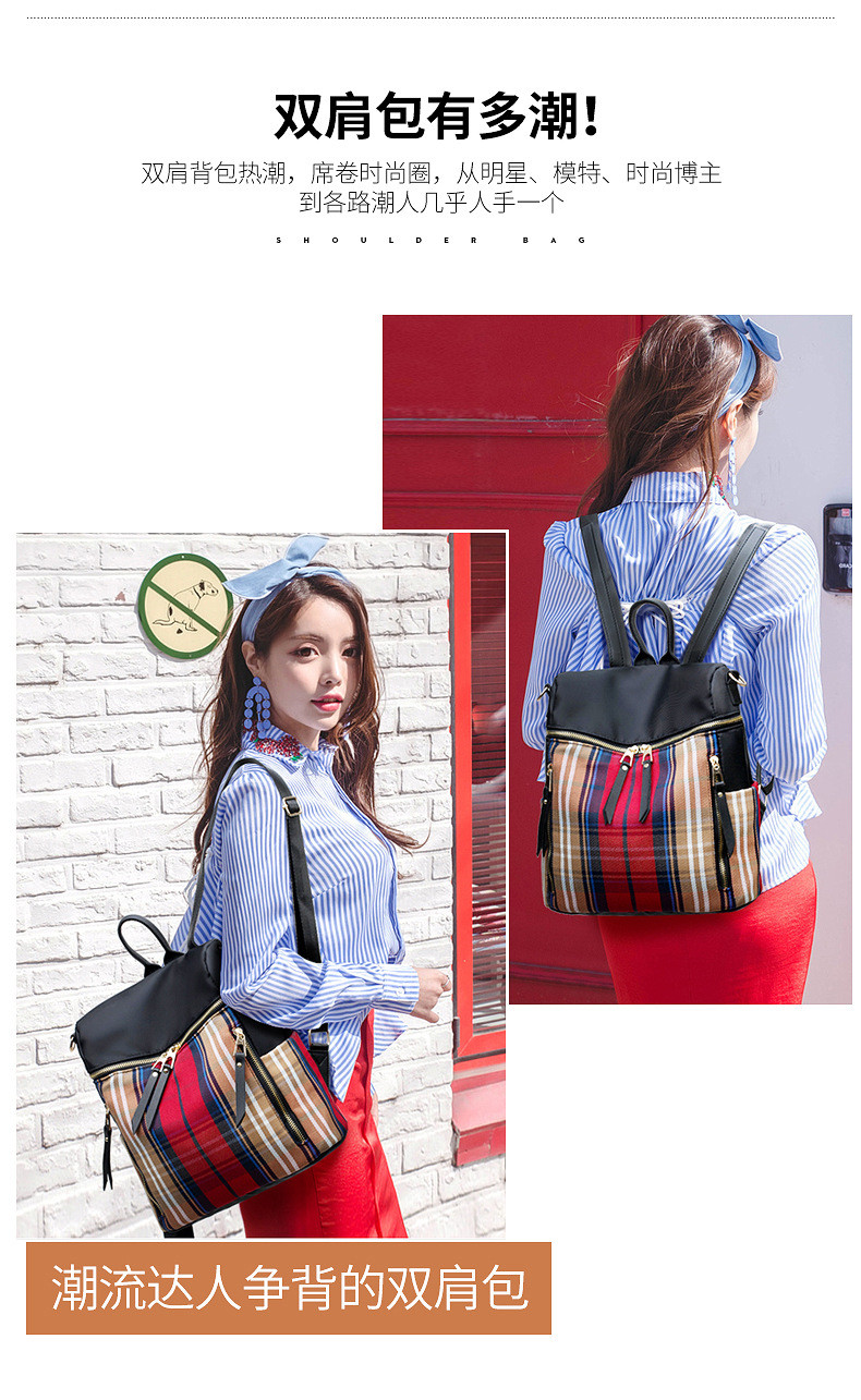 Lady double shoulder bags Y10227 (4)