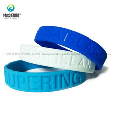 Custom Promotion Gift Concave Logo Silicone Band