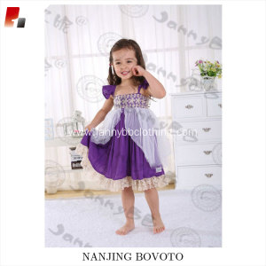 2017 JannyBB purple princess dress
