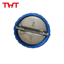 types of water pressure wafer type dual-plate titanium check valve