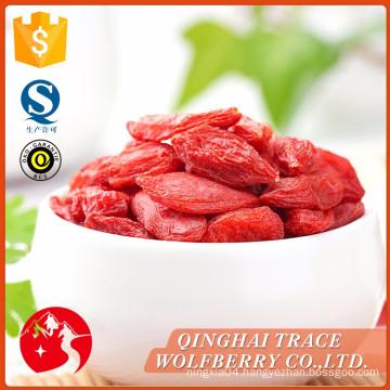 Low price guaranteed quality certified goji berries