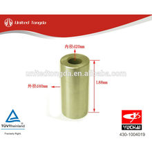 YuChai engine YC6108-430 piston pin 430-1004019