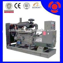 50KW Deutz Diesel Generator With TD226B-4D1 Engine