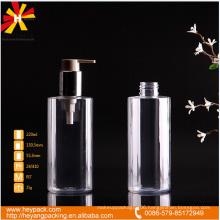 empty transparent PET 220ml plastic bottle