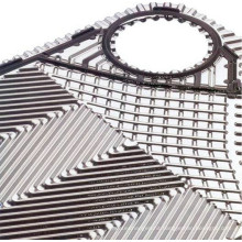 Vicarb 100 Heat Exchanger Plate