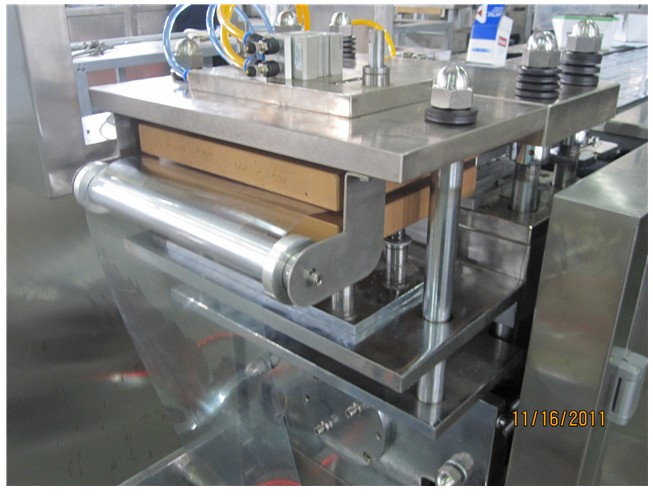 forming station of DPP-250DI blister packing machine