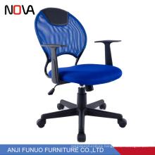 New Design Wire Mesh Backrest Nylon Base Rotating Hotel Office Chair