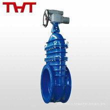 дуктильный утюг электрический приводом Non-поднимая запорная заслонка