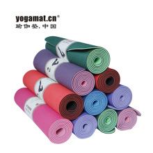 PVC-Yogamatten, ausüben, Matten, Fitness-Matten