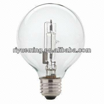 G125 halogen light lamp 150w