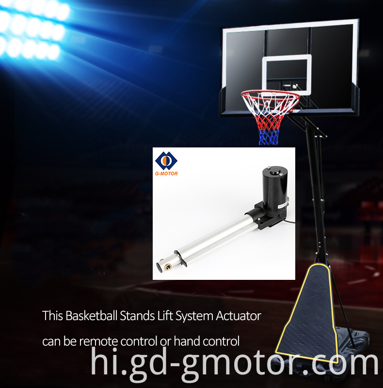 Basketball Stands Lift System Actuator