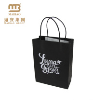 Twisted Handle Gift Shopping Packing Design Printing Custom Private Label Kraft Paper Bags