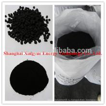 промышленная адсорбция антрацит уголь активированный уголь фильтр для воды