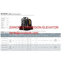 Máquina de tracção XIZI forvorda GETM40C elevaotr de alta velocidade