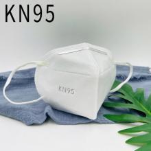 KN95(FFP2)  EN 149:2001 +A1 2009 GB2626-2006