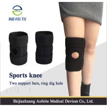 Adjustable Patella Strap Knee Brace