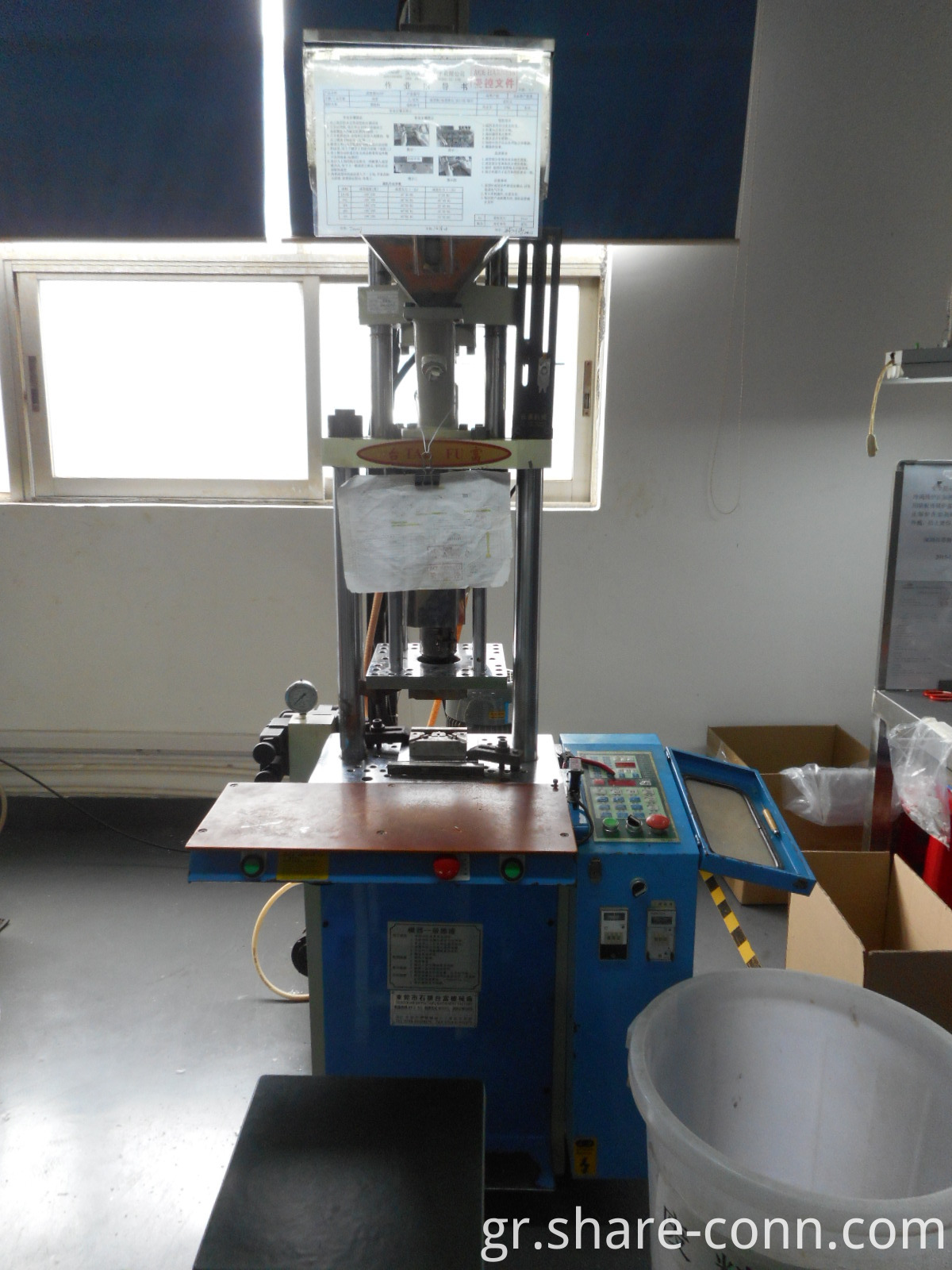 Injection machine1